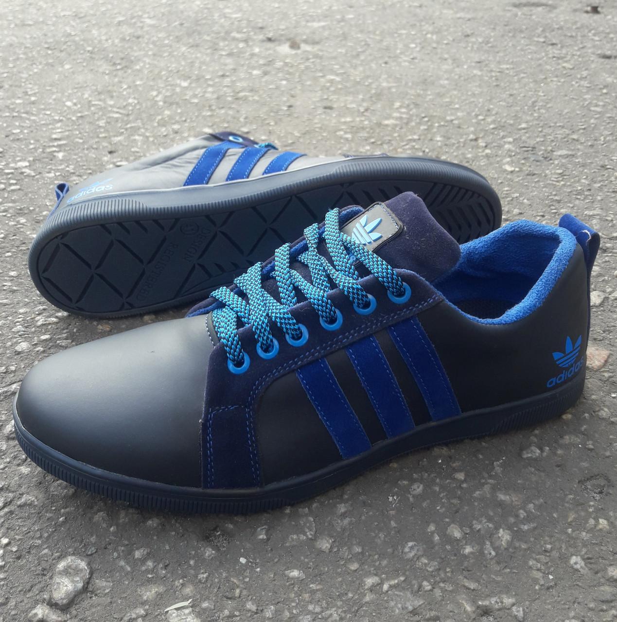 Кроссовки Adidas р.45 кожаные Харьков тёмно-синие