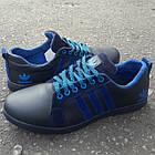 Кроссовки Adidas р.45 кожаные Харьков тёмно-синие, фото 5