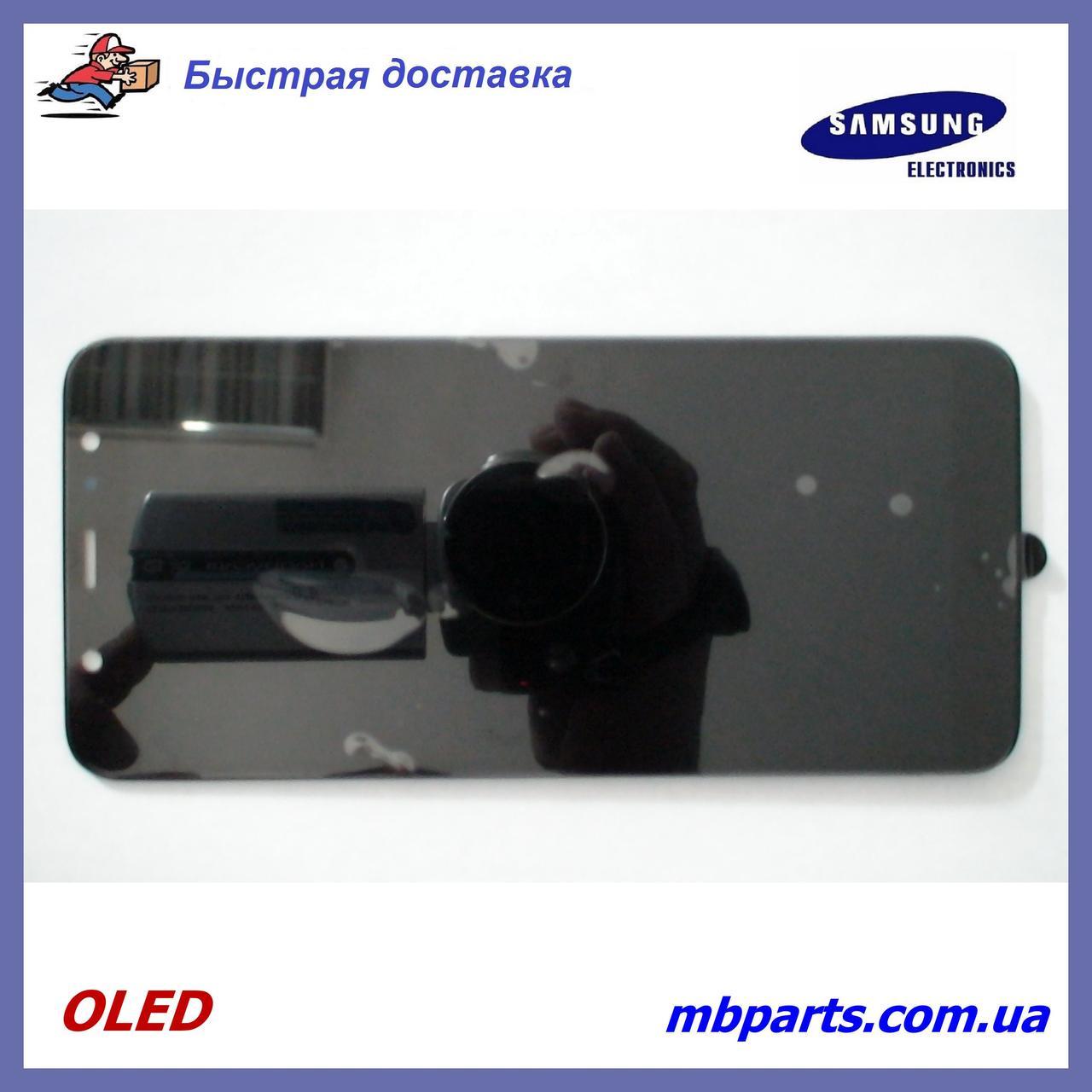 Дисплей с сенсором Samsung A605 Galaxy A6 plus 2018 OLED Black!