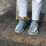 Кроссовки Adidas Yeezy boost 350 v2 Ash Blue, фото 7