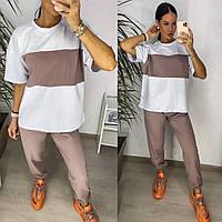 Женский трикотажный спортивный костюм с футболкой