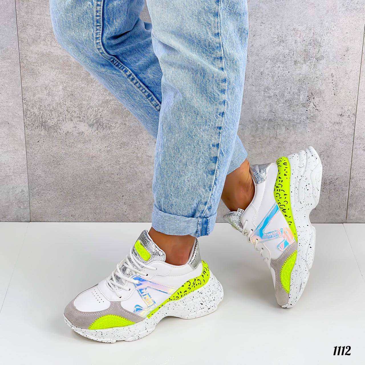Тільки на 24 см! Кросівки жіночі білі з зеленим / жовтим еко - шкіра + сітка весна - літо - осінь