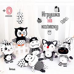 Подвесная игрушка «Black and White»