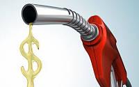 Как сократить расход топлива на автомобиле