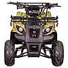 Квадроцикл SPARK SP110-3, 110 куб. см, фото 3