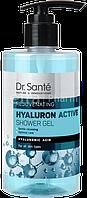 Гель для душу Hyaluron Active Rejuvenating 500 мл Dr.Sante