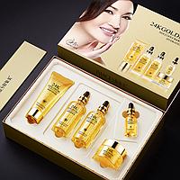Набор Корейской уходовой косметики за кожей лица IMAGES Beauty 24K Goldfoil с золотом