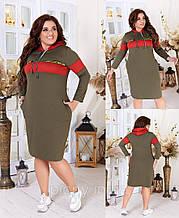 Женское платье (сарафан блузка юбка туника платье миди летнее спортивный костюм пиджак топ и штаны колготы)