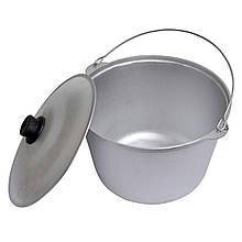 Казан алюминиевый походный с крышкой и дужкой на 10 литров