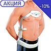 Корсет алюминиевый для фиксации позвоночника регулируемый (на три точки) Неасо SL-913