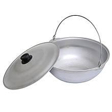 Казан татарский алюминиевый с крышкой и дужкой на 8 литров