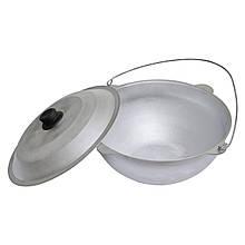 Казан татарский алюминиевый с крышкой и дужкой на 9 литров