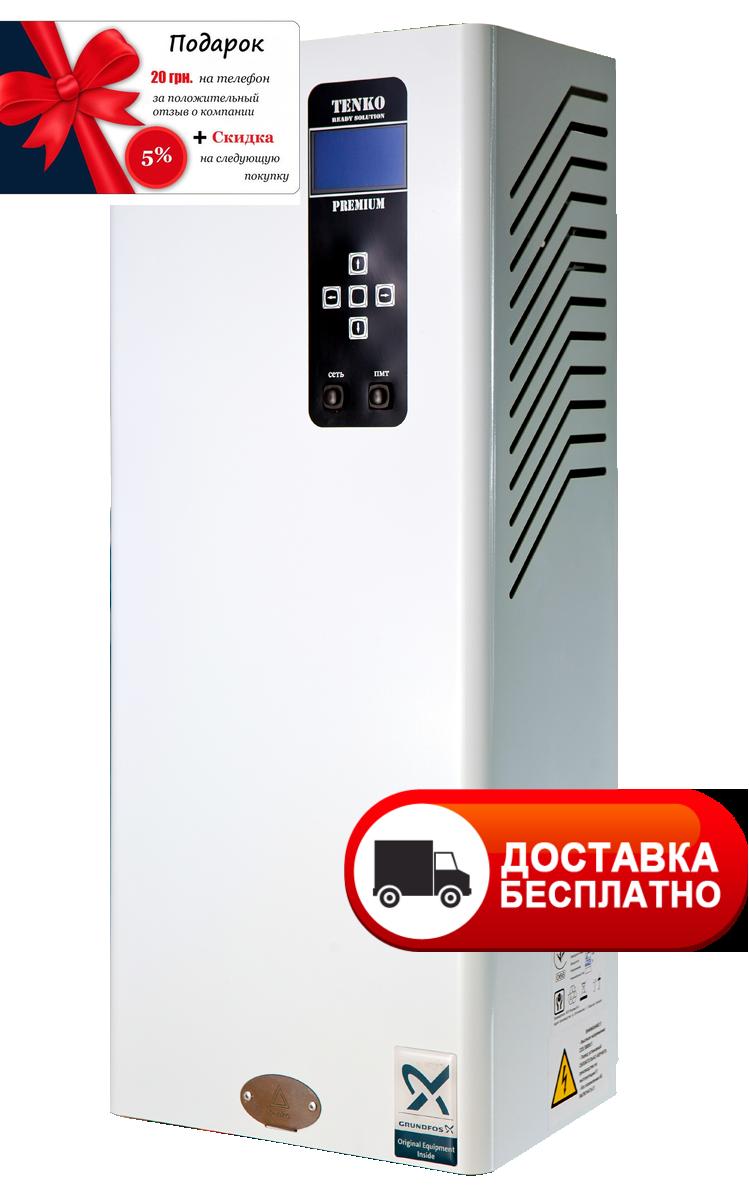 Настінний електричний котел 4,5 кВт Tenko Преміум 380 В ПКЄ