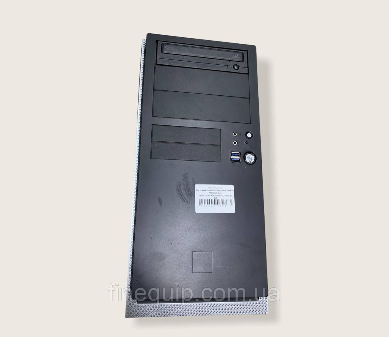Системний блок-Mini-Tower-Asus P8H67-M PRO-Intel Core i3-2100-3,1GHz-4Gb-DDR3-SSD-60Gb-(B)- Б/В