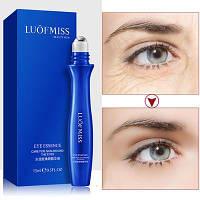 Сыворотка для кожи вокруг глаз с роликом LUOFMISS Eye Essence Care For Skin Around The Eye (15мл)