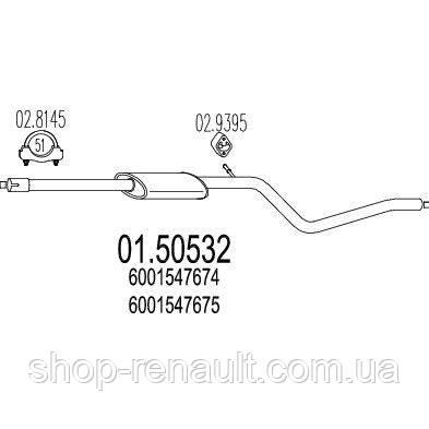 Резонатор (средняя часть выхлопной системы) Lodan Sedan MTS, 01.50532