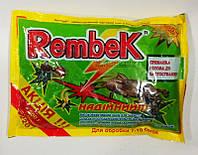 Рембек інсектицид пшоно зелене від капустянки 220 г, RembeK