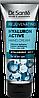 Крем для рук Hyaluron Active Rejuvenating Pro 75 мл Dr.Sante
