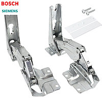 Комплект петель двері для холодильників Bosch | Siemens 481147