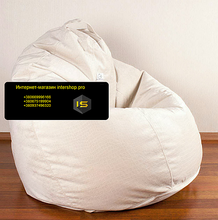 Кресло мешок груша Флок. Молочный, фото 2