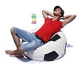 Надувне крісло-футбольний м'яч Intex 68557, фото 3
