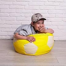 Крісло м'яч 60 см   білий+жовтий кожзам Zeus, фото 2