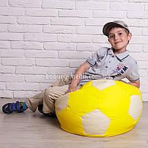 Крісло м'яч 60 см   білий+жовтий кожзам Zeus, фото 3