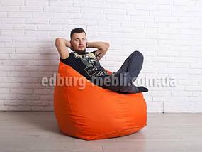 Кресло мешок груша большая |  оранжевый Oxford, фото 2