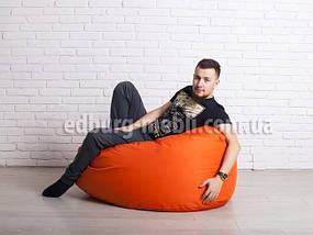 Кресло мешок груша большая |  оранжевый Oxford, фото 3