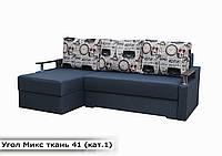 """Угловой диван """"Микс"""" угол взаимозаменяемый ткань 41 кат. 1, фото 1"""