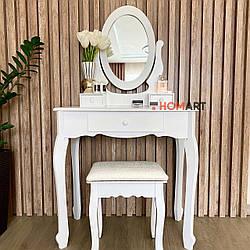 Туалетний столик із дзеркалом Homart Bianka білий + табурет (9364)