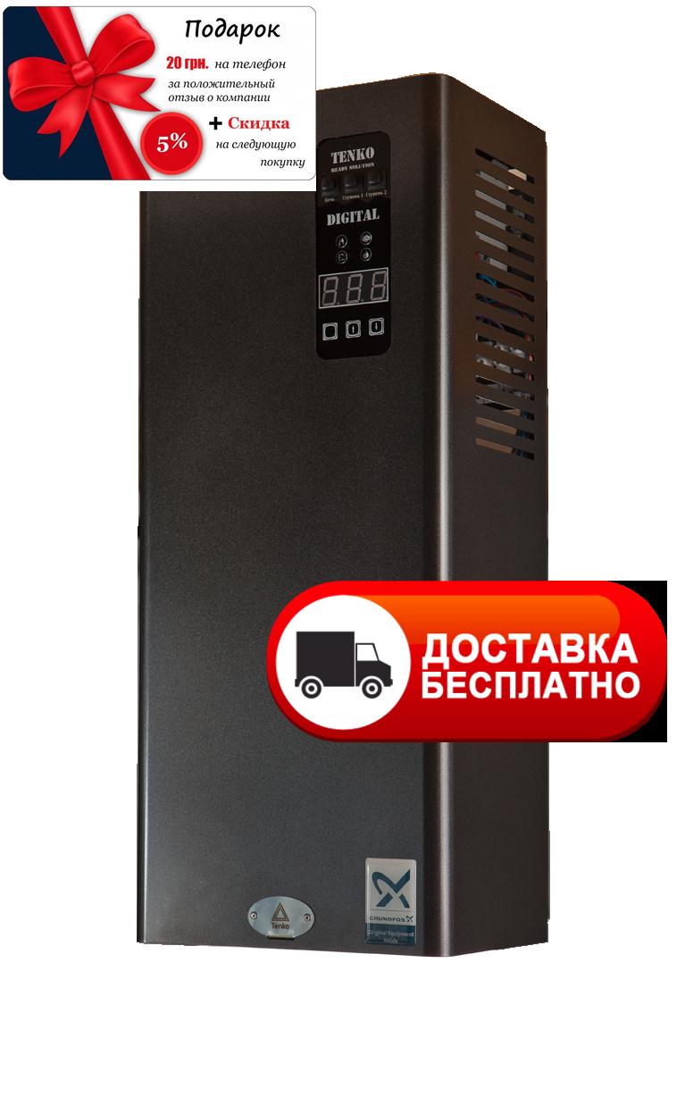 Настінний електричний котел 6 кВт 220 В Tenko Стандарт Digital SDКЕ