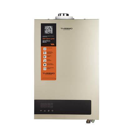 Газова колонка Thermo Alliance турбированная JSG20-10ET18 10 л Gold