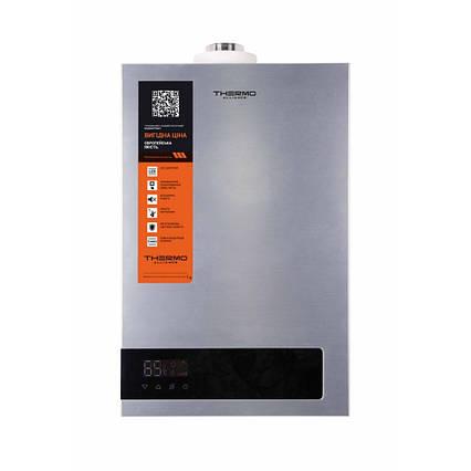 Газова колонка Thermo Alliance турбированная JSG20-10ETP18 10 л Silver