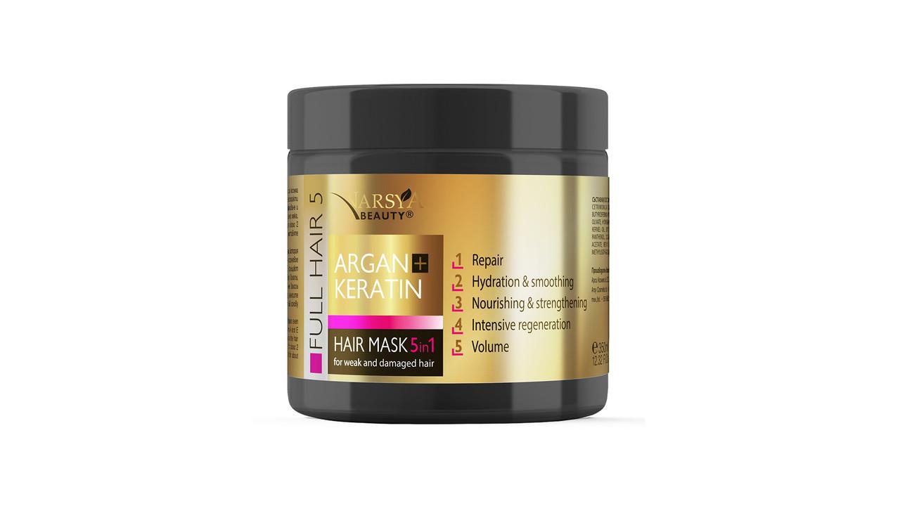 Маска для волос с арганом и кератином 5 в 1 Argan&Keratin от Arsy Cosmetics 350 мл