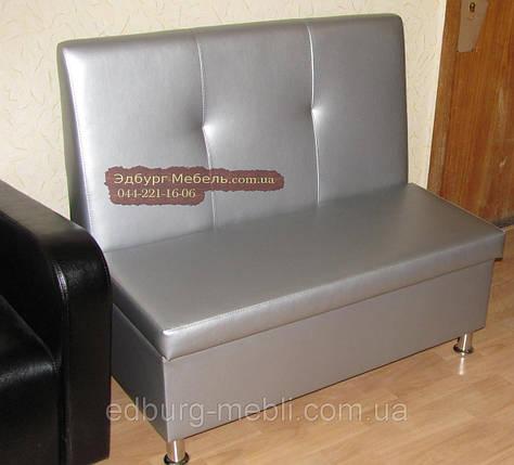 Диван для офісу з втяжки срібло, фото 2