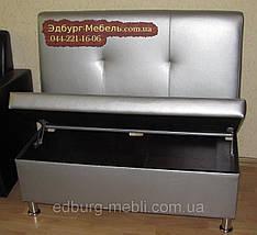 Диван для офиса с втяжками серебро, фото 2