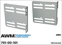 Кріпильні вуха AWM для установки 2 DIN магнітол універсальні (781-00-101), фото 3