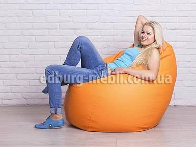 Крісло мішок груша велика | помаранчевий кожзам Zeus
