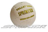 """Мяч волейбольный """"Sprinter""""искуственная кожа (иготовитель """"BALLON de sport"""" цвет перламутровый)."""