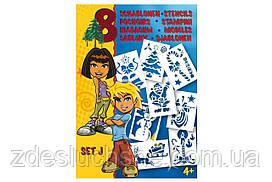 Трафарети Malinos новорічні SKL17-149662