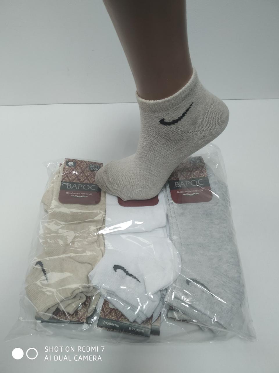 """Шкарпетки підліткові, літні / сітка стрейч 19-21р. ТМ """"Варос"""""""
