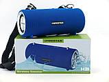 Бездротова колонка Bluetooth H39 Hopesta, фото 7