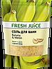 Соль для ванн Банан и дыня дой-пак 500 мл Fresh Juice