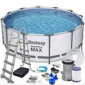 """Каркасний басейн """"Steel Pro Max"""" Bestway 56420 (366х122 см) сходи, тент, насос і фільтр"""