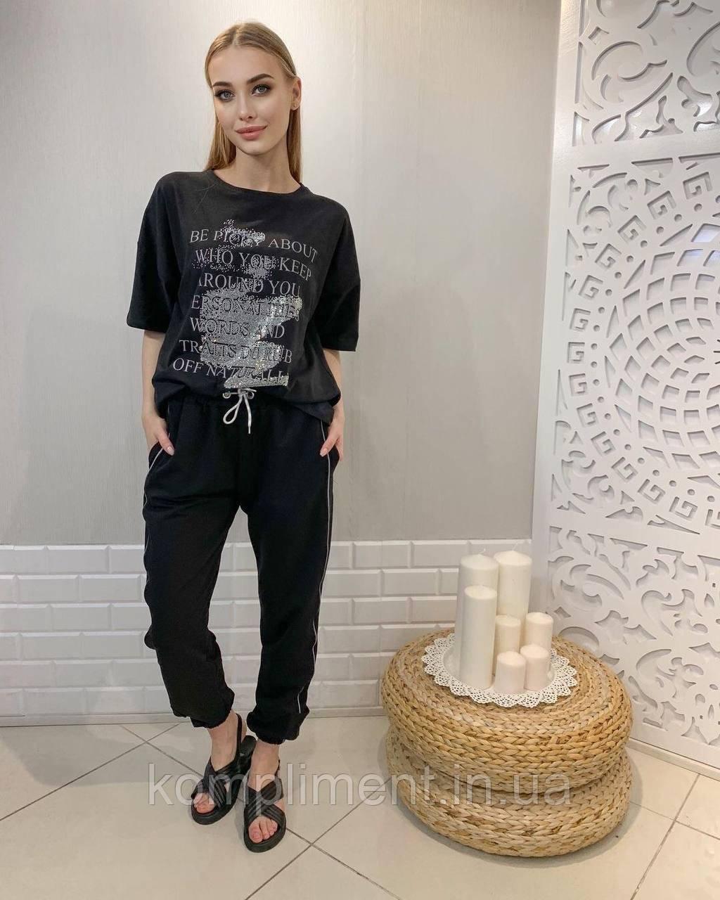 Турецкая женская трикотажная черная футболка с надписью и камнями, 7880