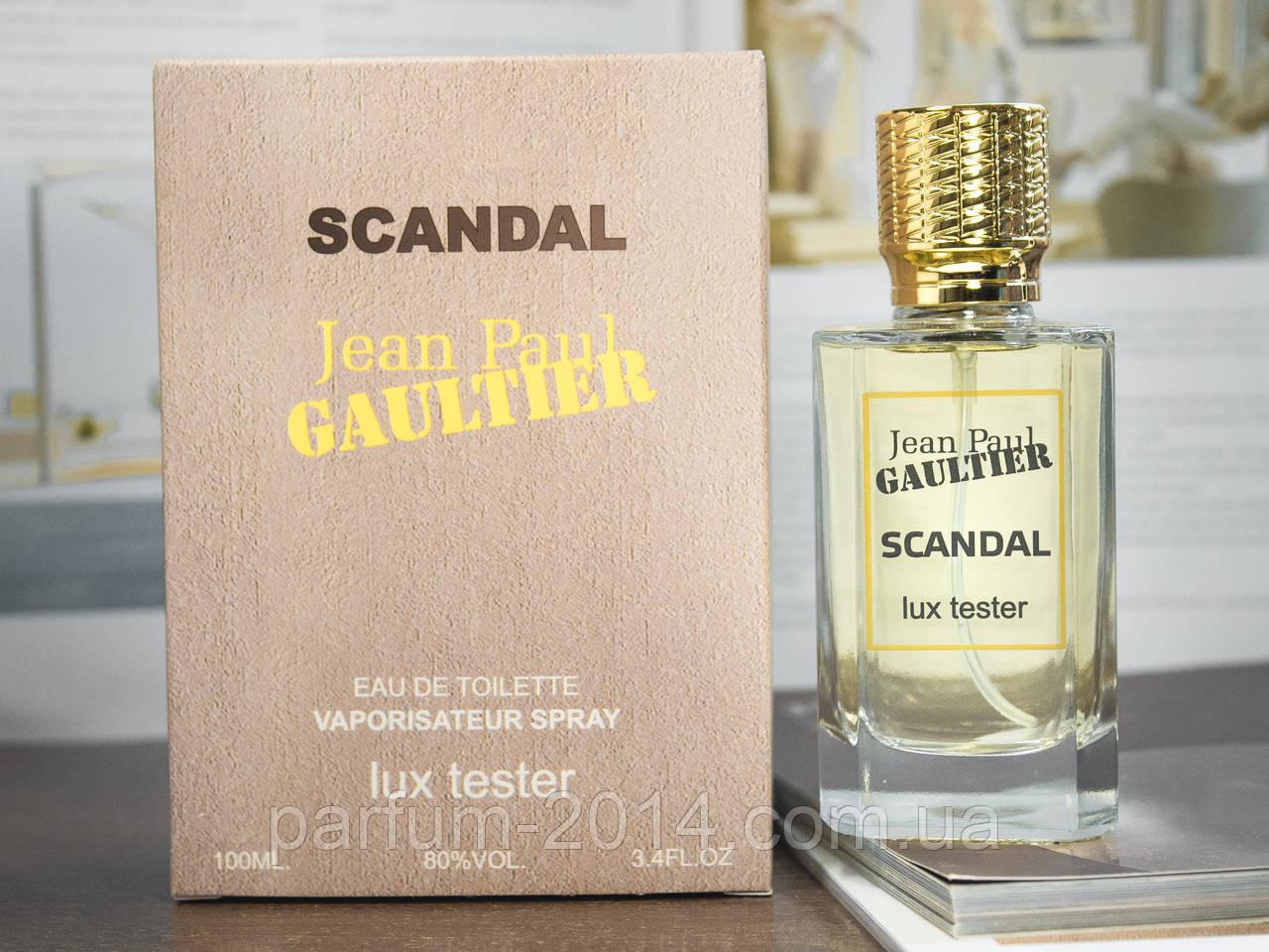 Жіночий аромат жан поль готьє скандал Jean Paul Gaultier Scandal 100 мл (осіб) парфуми парфуми пробник тестер