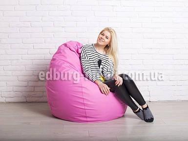 Крісло мішок груша Великий | рожевий Oxford