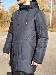 Куртка зимова Марсель
