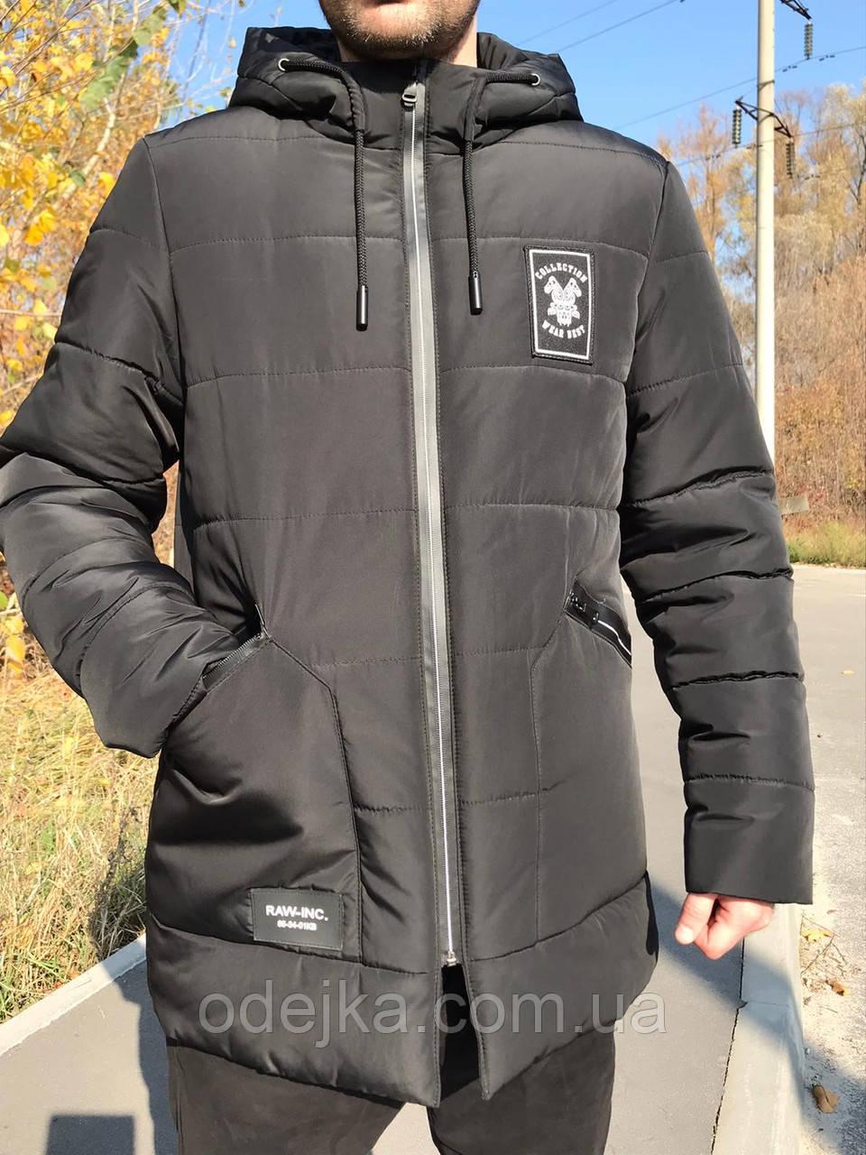 Куртка зимова Мартін